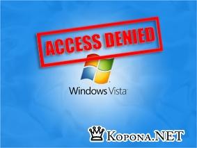 Windows Vista Activation Installer RC4