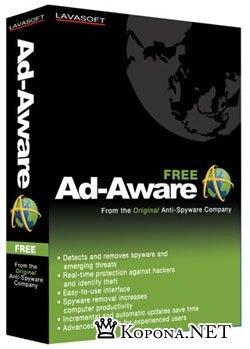 Lavasoft Ad-Aware 2007 Free Edition 7.0.2.6