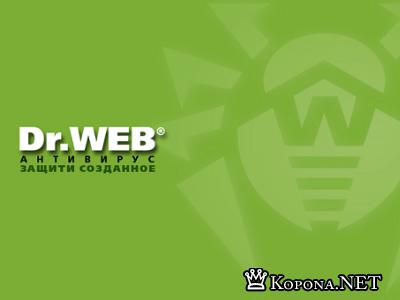 Dr. Web v.4.44.01090