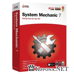 System Mechanic 7.5.3 Standard / Professional