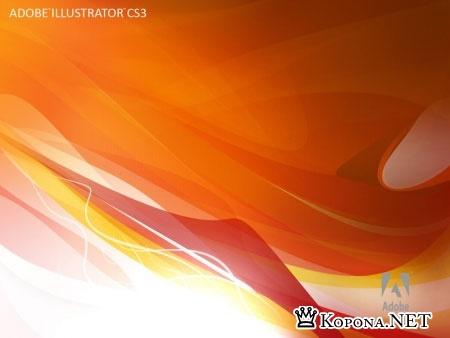 21 ноя 2011 Скачать adobe illustrator cs3 rus crack одним файлом по прямой