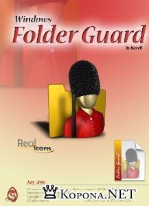 Folder Guard Professional v7.92 + keygen