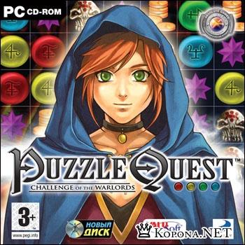 Puzzle Quest (Новый диск)