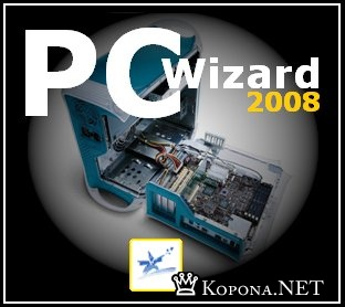PC Wizard 2008 v. 1.83