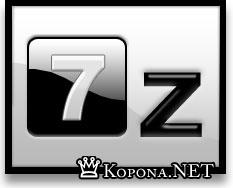 PORTABLE 7-Zip 4.57 (updated 29.01.08) Rus