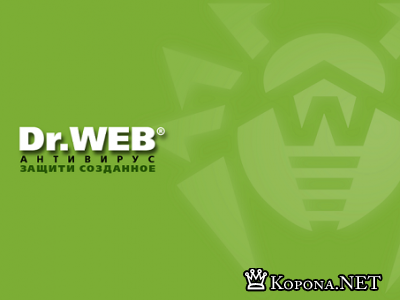 Взлом и бесплатное обновление DR.WEBa