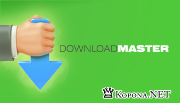 PORTABLE Download Master 5.5.3.1131 Rus