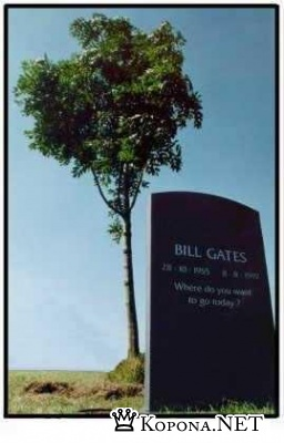 Билл Гейтс попрощался с Microsoft.