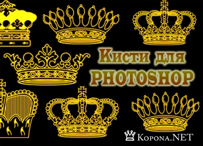 Crown Brushes (Photoshop)