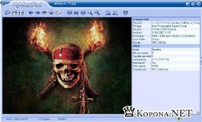 MyViewPad 3.5.1 (build 25117)