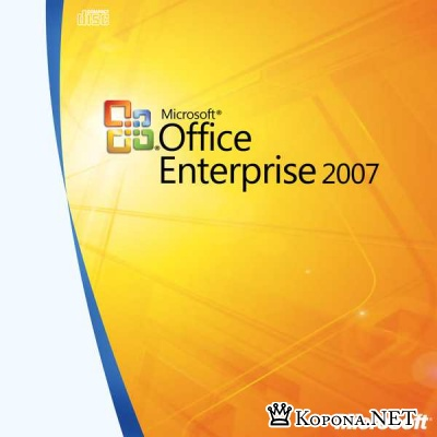 Microsoft Office Enterprise 2007 SP1 Integrated Rus