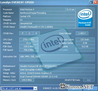 EVEREST Ultimate Edition v4.20 Build 1264 Beta