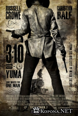 3:10 to Yuma | Поезд на Юму [ 2007 | DVDRip ]