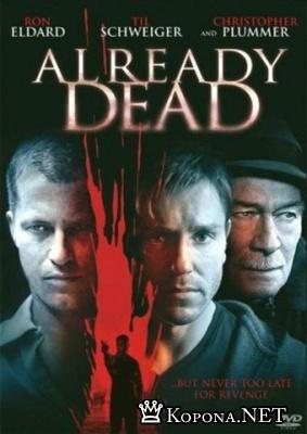Ловушка / Already Dead (2007) DVDRip