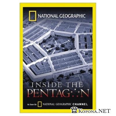 Внутри Пентагона (2002) DVDRip