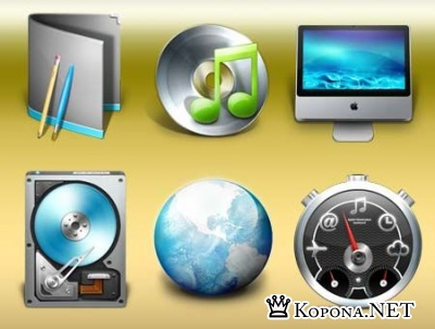 Antares Complete Icons