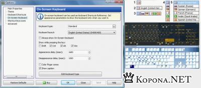 Comfort On-Screen Keyboard v2.1.0.0 (Multilingual)
