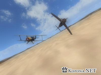 Sport Airplanes 3D Screensaver 1.0