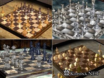 Chess 3D v.2.7