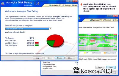 Auslogics Disk Defrag v1.4.11.267