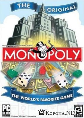 Monopoly 2008 + Crack