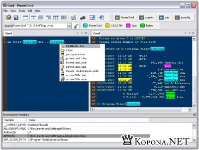 PowerCmd v1.6.0112 - замена командной строки