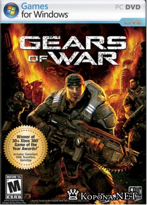Gears of War Windows version