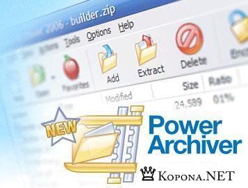 PORTABLE PowerArchiver 2007 10.22.02 Rus