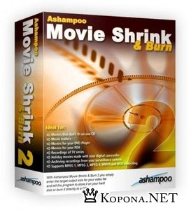 Ashampoo Movie Shrink and Burn 3 v3.02
