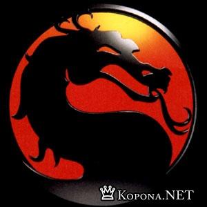 Mortal Combat Ultimate MK6