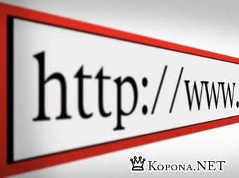 Домены и тонкости в выборе адреса сайта