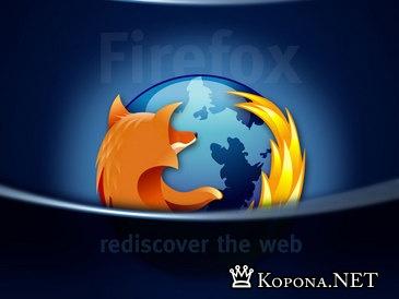 Mozilla Firefox 3.0 Beta 3