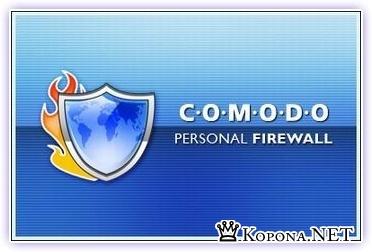Comodo Firewall Pro 3.0.17.304 Rus