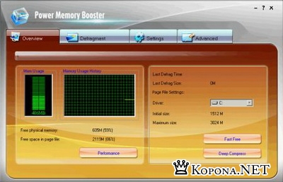 Power Memory Booster 5.0.2.2