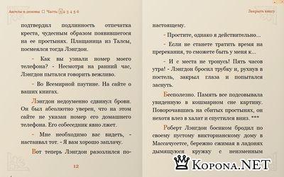 Bookshelf 5.001