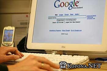 Хакеры используют Google для поиска уязвимостей на сайтах