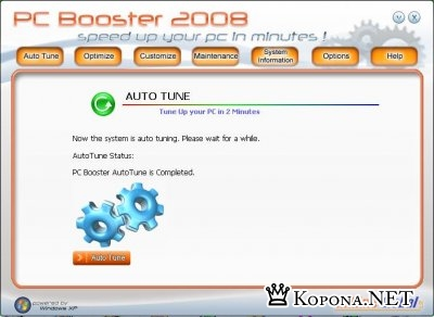 PC Booster 2008 v1.0.0.2 Retail