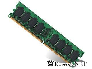Оперативная память позволяет получить доступ к зашифрованным данным