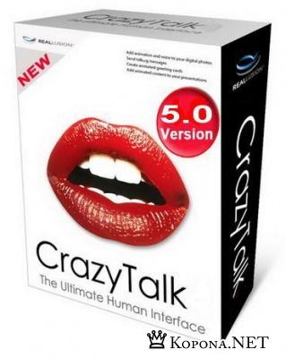 Reallusion CrazyTalk v5.0 PRO
