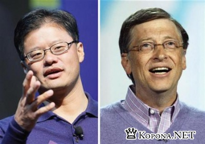 Microsoft предлагает купить Yahoo за 44,6 млрд. долл