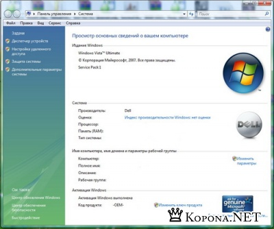 Windows Vista SP1 RTM Activator