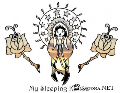 My Sleeping Karma - My Sleeping Karma (2006)