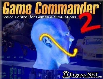 Game Commander 2