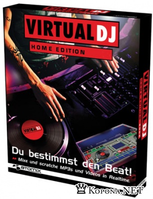 Atomix Virtual DJ Professional 5.0.7