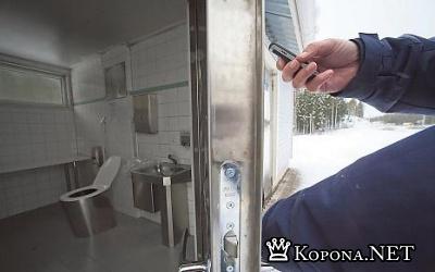 SMS открывают двери в туалеты