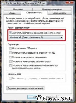 Zaycev Downloader - 5.1