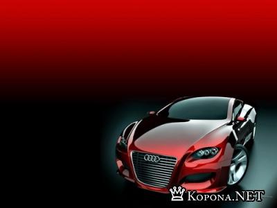 Концепт-кары от AUDI