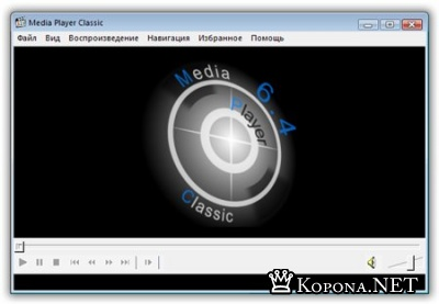 Media Player Classic 6.4.9.1 (27.01.2008) Rus