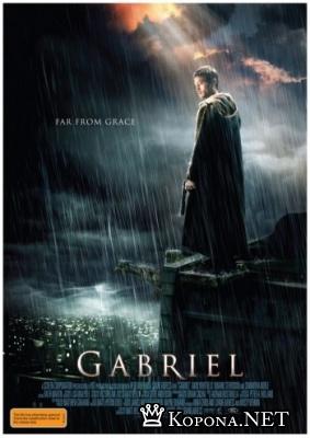 Габриель / Gabriel (2007) DVDRip