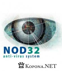 Ключи для NOD32 от 07.02.2008